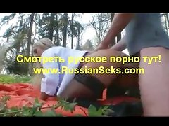 Russian porn in the woods home