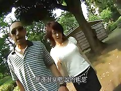 Saki and her husband fool around in the park